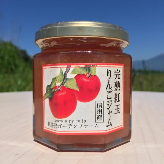 信州産紅玉りんごジャム(大)