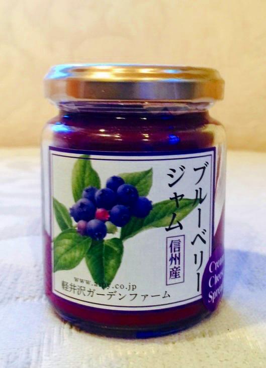 ブルーベリー・クリームチーズ・スプレッド(小)